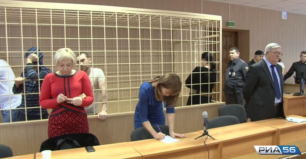ВОренбурге присяжные вынесли вердикт поделу «черных риелторов»