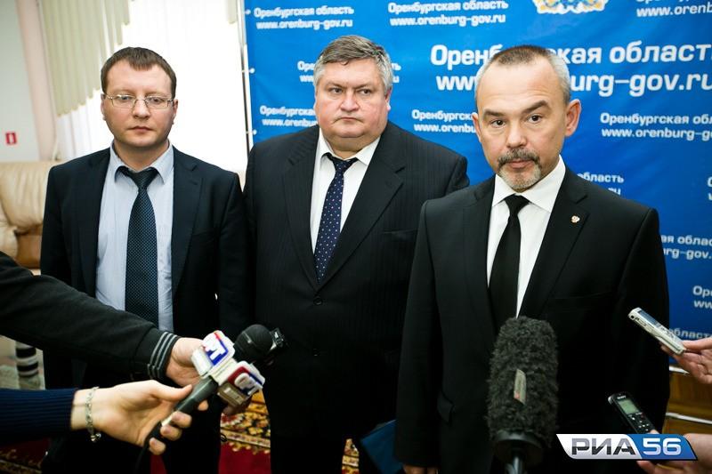 Фас России Руководство img-1