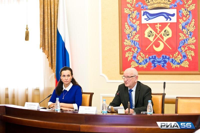 Послезавтра, 2ноября, начинает работу форум «Оренбуржье— сердце Евразии»