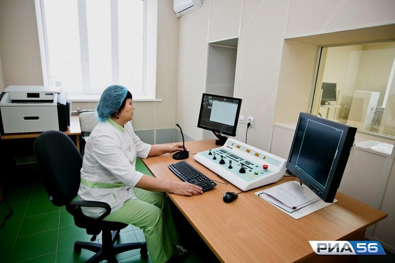 Курсовое лечение и роботы в Оренбурге обсудят вопросы борьбы с  Курсовое лечение и роботы в Оренбурге обсудят вопросы борьбы с онкологией почек