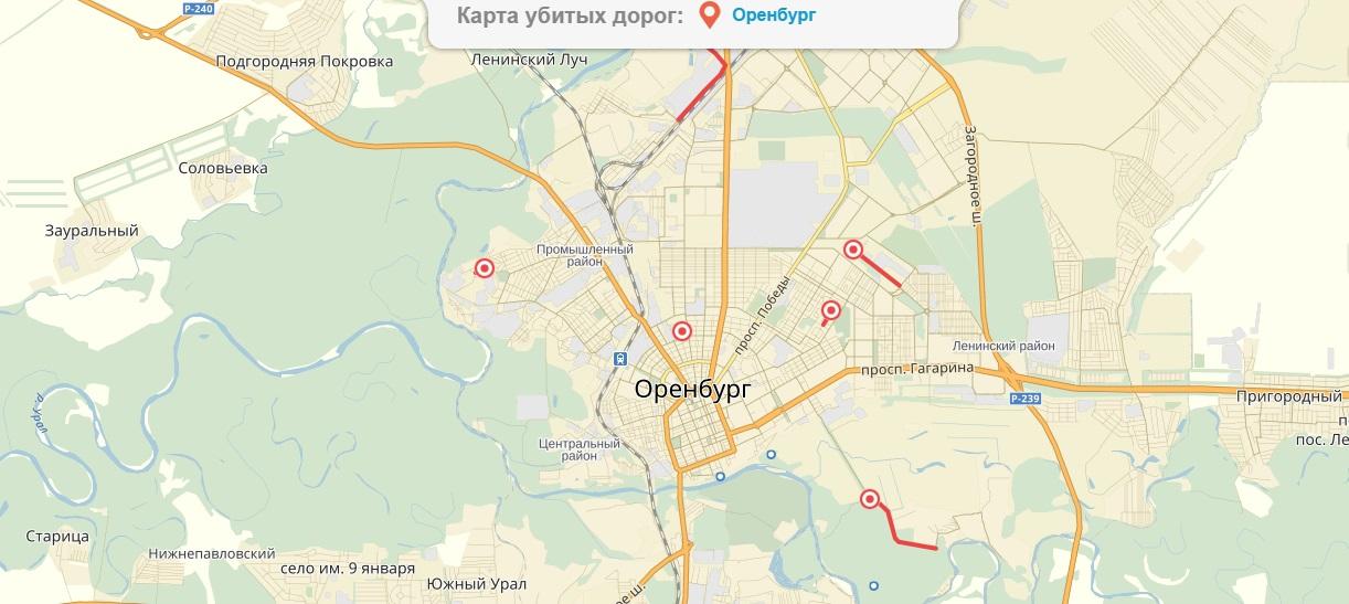 Карта Дорог Оренбургской Области