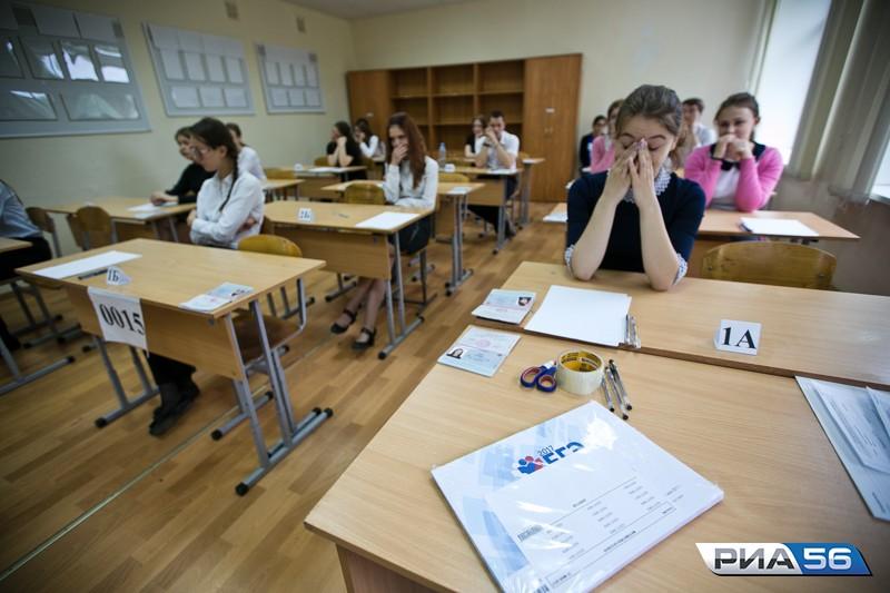 Школьники Калининградской области 4 часа сдавали ЕГЭ пофизике илитературе