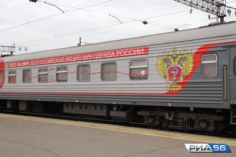 Поезд оренбуржье схема