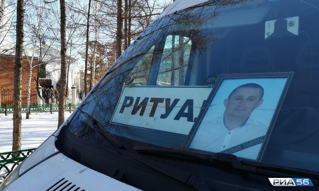 В Оренбурге прошла траурная панихида по убитым Денису Чернову и его 7-летнему сыну