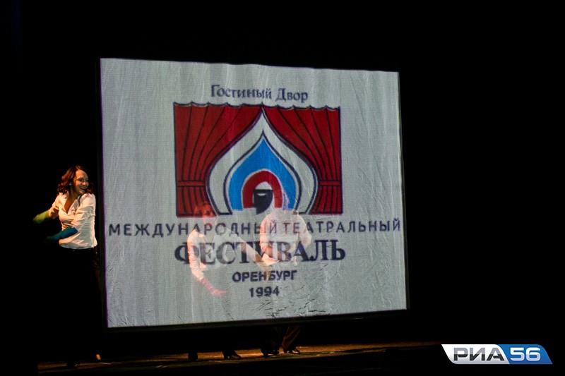 Омский «Арлекин» получил диплом интернационального фестиваля
