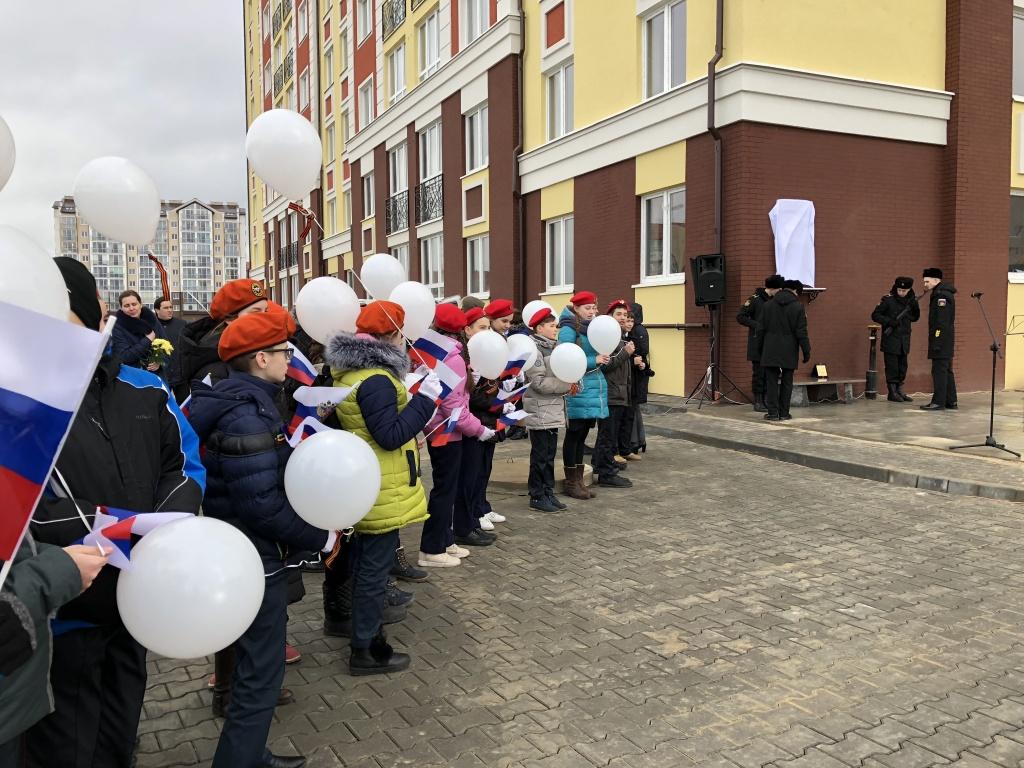 В балтийском городе назвали улицу в честь Александра Прохоренко