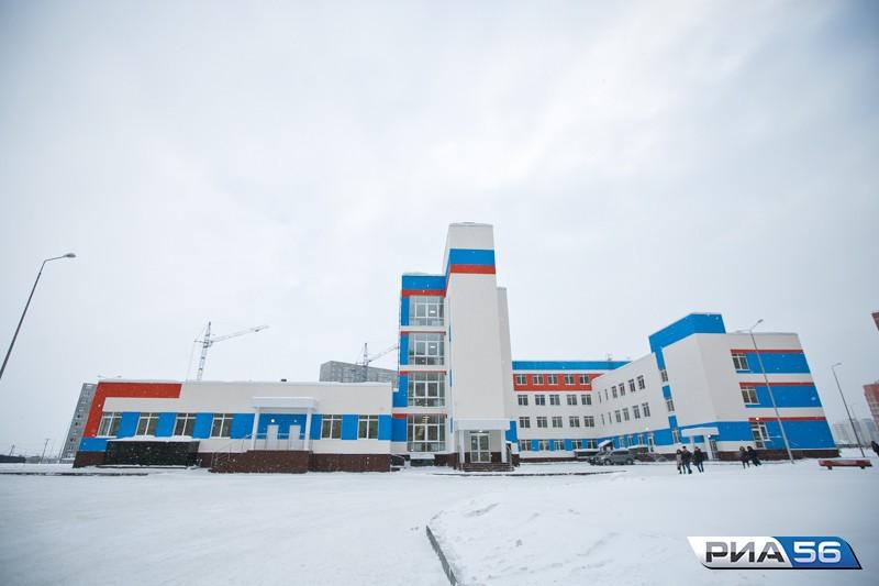 Школы Оренбурга проверят после скандала споборами вновом учебном заведении