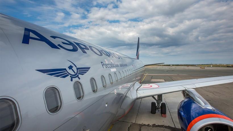 Авиабилеты москва прага прямой рейс цена
