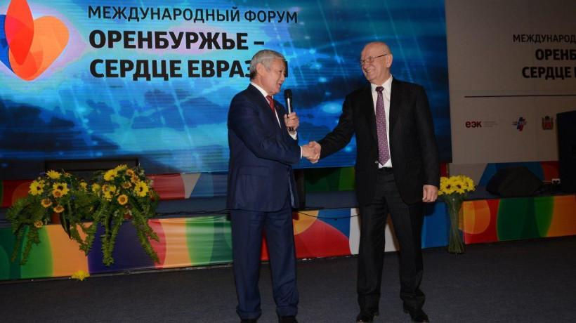 Международный форум «Оренбуржье— сердце Евразии» открывается сегодня вполдень вОренбурге