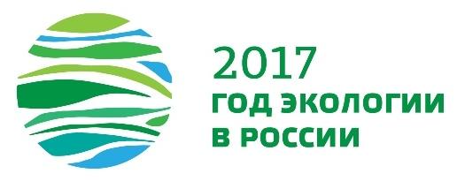 План основных мероприятий министерства культуры Ростовской области  на январь 2017 года