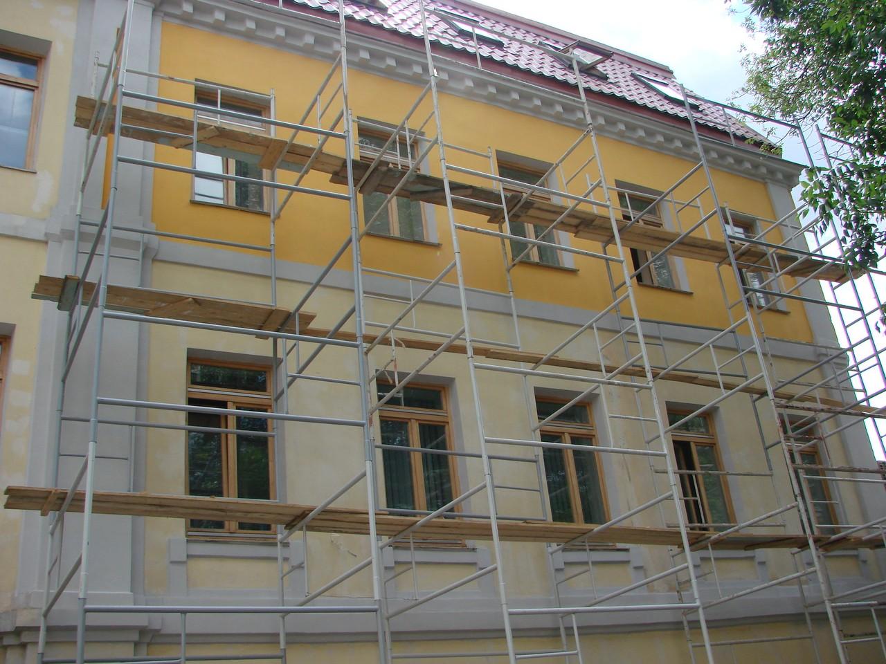 усиление конструкций здания это капитальный ремонт или реконструкция