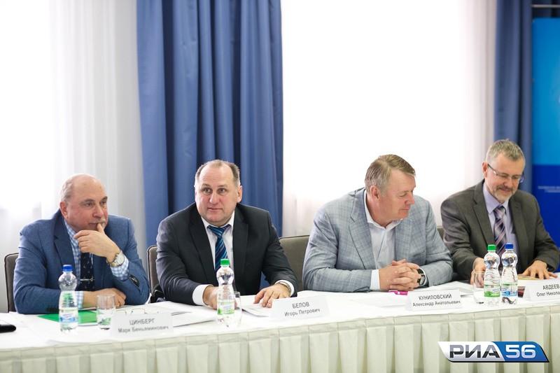 заседание-правления-оренбургского-областного-союза-промышленников-и-предпринимателей