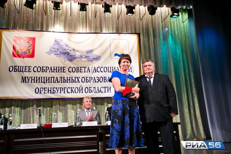 Жуки ленинградской области фото и название компания