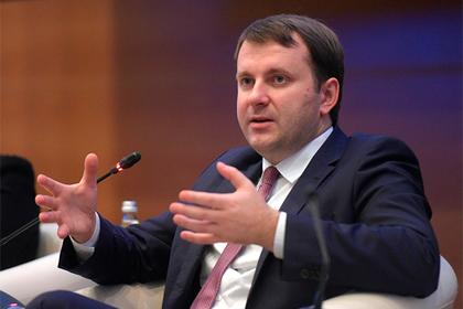 РФ поднялась на 5 позиций врейтинге Всемирного банка
