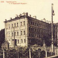 Оренбургская лётка: 95 лет в истории