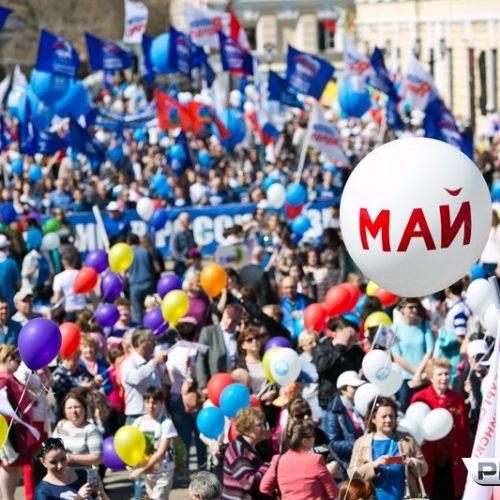 Майские праздники: Роструд напомнил россиянам о выходных