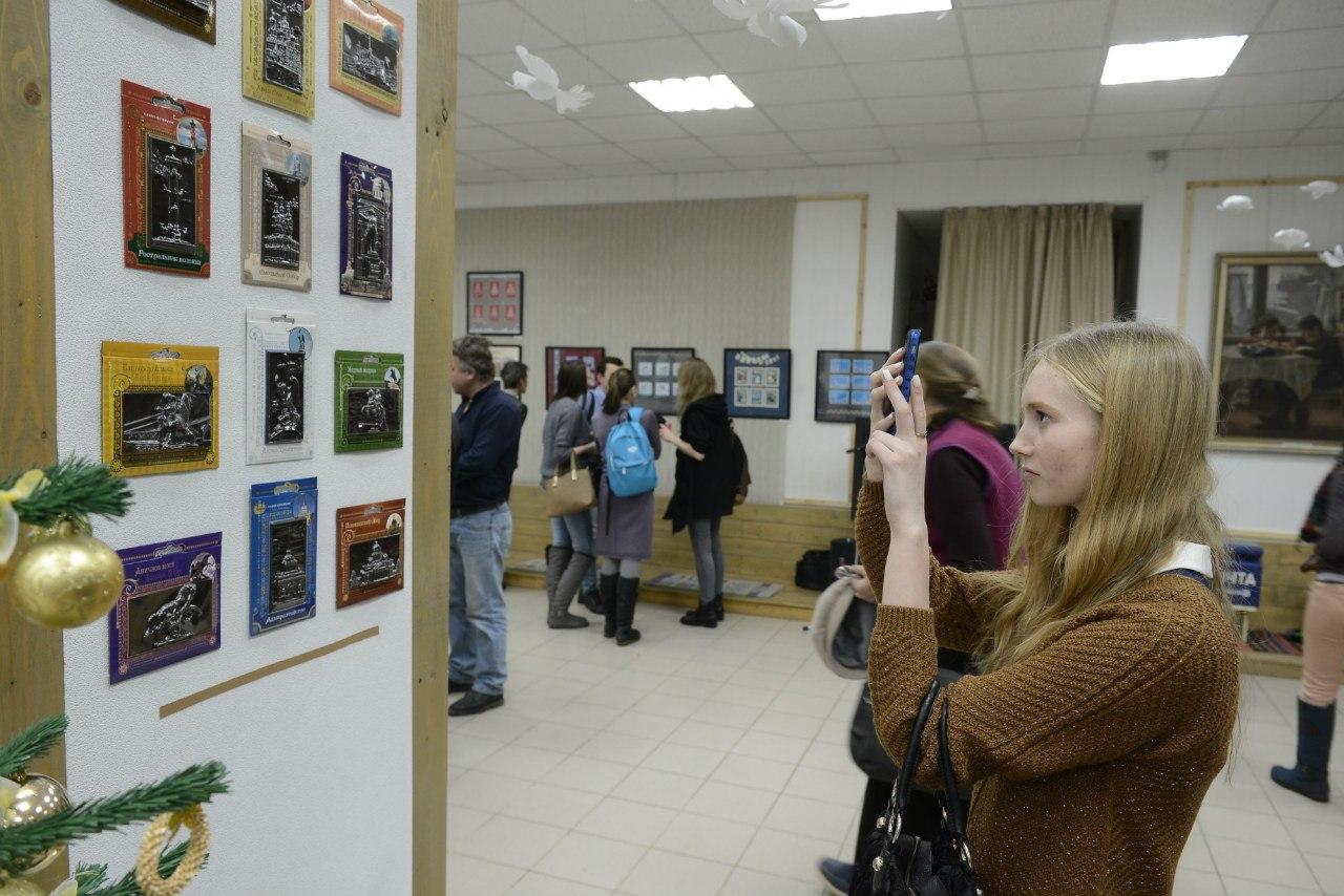 Пасхе, выставка истории открытки