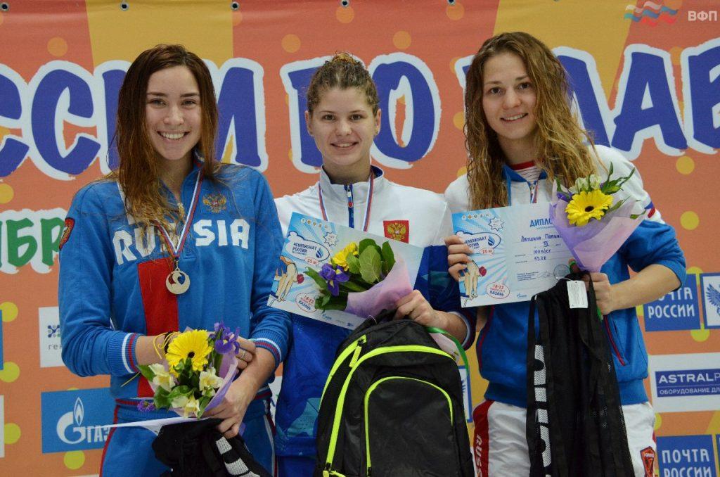 Акмолинская каратистка завоевала серебро Международного