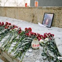 Останки трех погибших в авиакатастрофе Ан-148 доставят в Орск