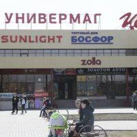 В Орске после проверок хотят закрыть два торговых центра и кинотеатр