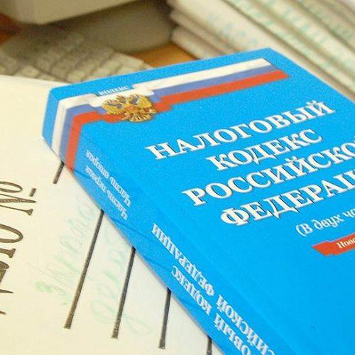 Оренбуржцы стали платить на 20 процентов больше налогов