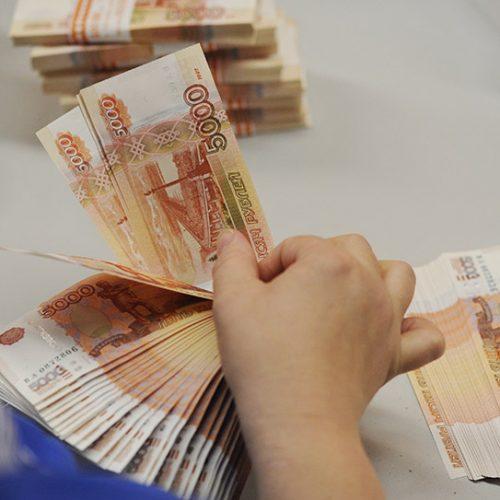 Оренбургская счетная палата выявила нарушения на 3,3 миллиарда рублей