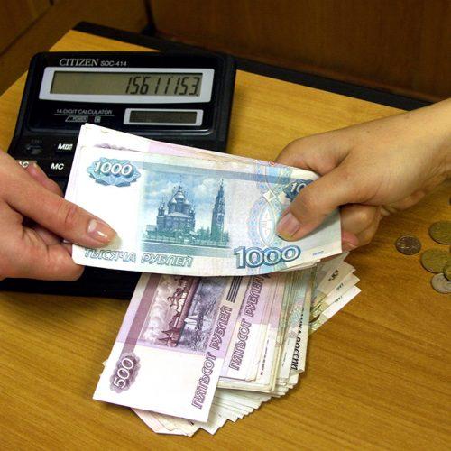 Оренбуржцы вовремя не оплатили кредиты почти на 40 миллиардов рублей