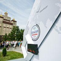 Оренбург украсят в стиле молодежного форума «Евразия»