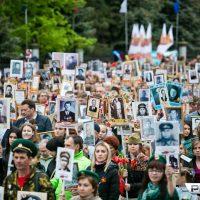 В Оренбурге началось шествие «Бессмертного полка»
