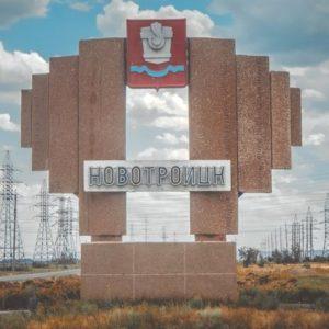 Завод цветных металлов заработает на базе ТОСЭР «Новотроицк»