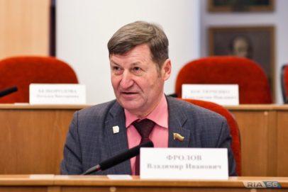 Владимиру Фролову запретили выступать на двух заседаниях Заксобрания Оренбуржья