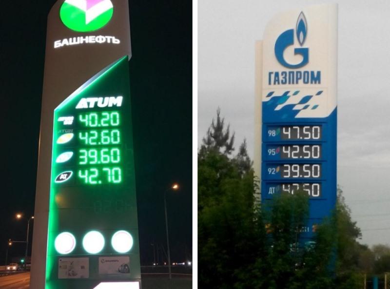 НаАЗС «Башнефть» в5-ый раз вконце весеннего периода увеличились цены на горючее