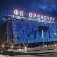 ФК «Оренбург» показал проект нового стадиона