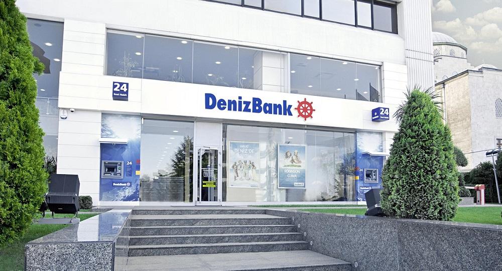 Сбербанк продаст банку Emirates NBD 99,85% акций собственной турецкой «дочки»