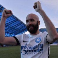 «Оренбург» сыграет первый домашний матч с «Локомотивом»