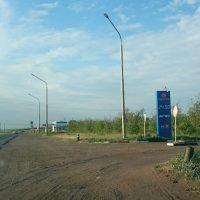 Вслед за бензином в Оренбуржье подорожал газ
