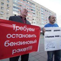 На пикет против роста цен на бензин в Оренбурге вышло менее 50 человек