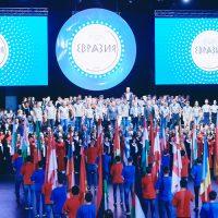 Церемонию открытия форума «Евразия» покажут в прямом эфире