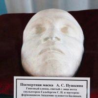 «Не смерть, а величественный сон…». Кто привёз посмертную маску Пушкина в Оренбург?