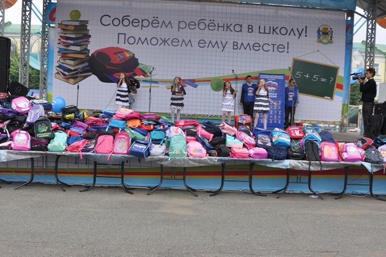 В Оренбурге стартует акция «Соберем ребенка в школу»
