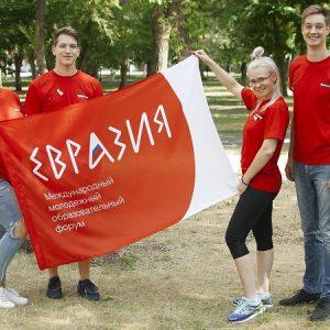 В Оренбурге состоялся велопробег «Евразия: 50 дней до старта»