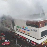 Фигурантам дела о пожаре в «Зимней вишне» предъявят окончательные обвинения