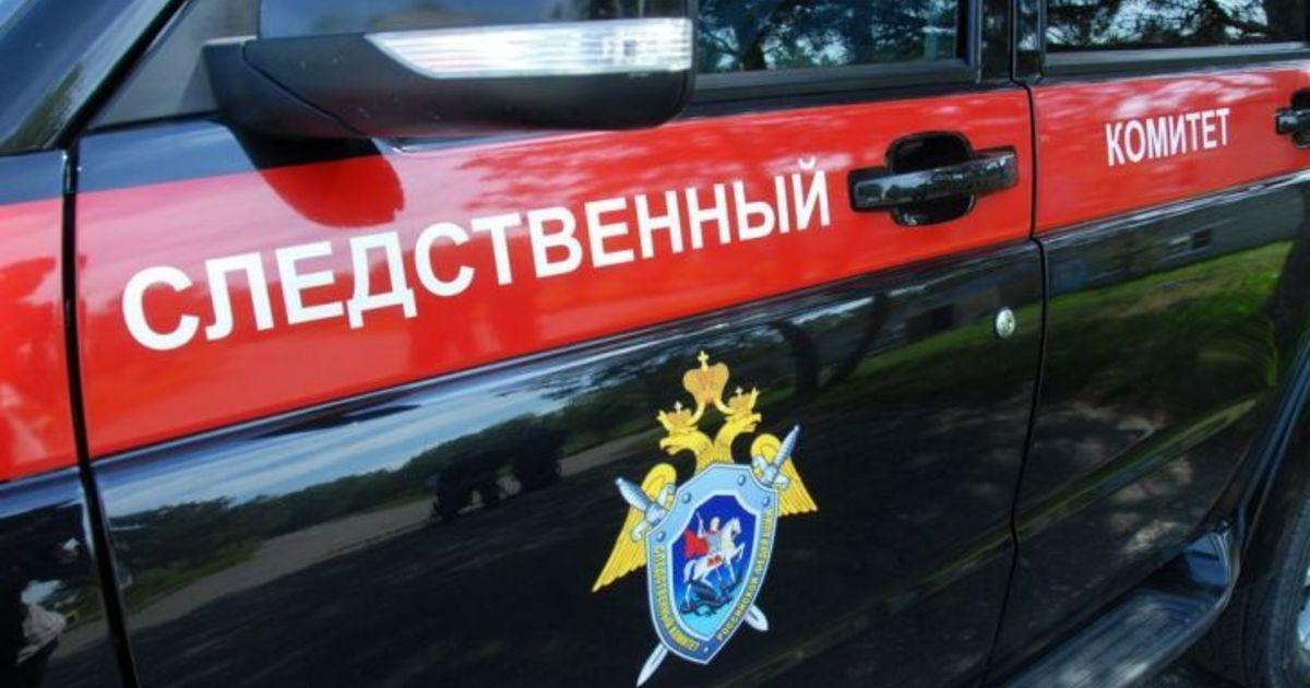 СК: Причину смерти оренбургского школьника до сих пор не установили