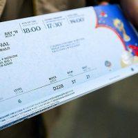 В соцсетях предлагают билеты на финал ЧМ-2018 за два миллиона