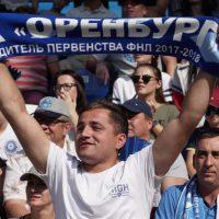 «Оренбург» сыграет с «Зенитом» 16 сентября
