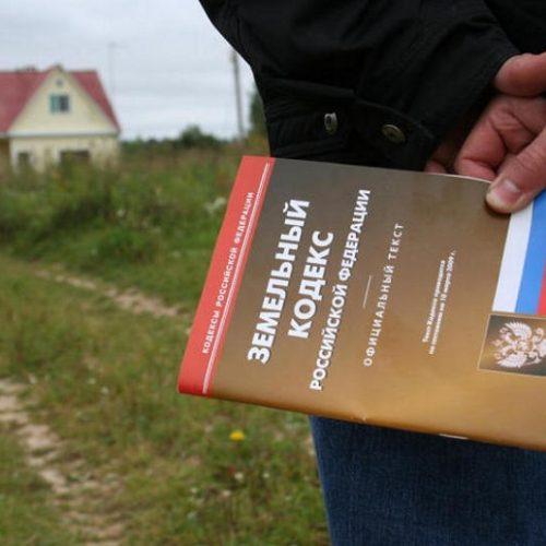 Оренбуржцы заплатят 2,7 миллиона рублей за нарушения земельного законодательства