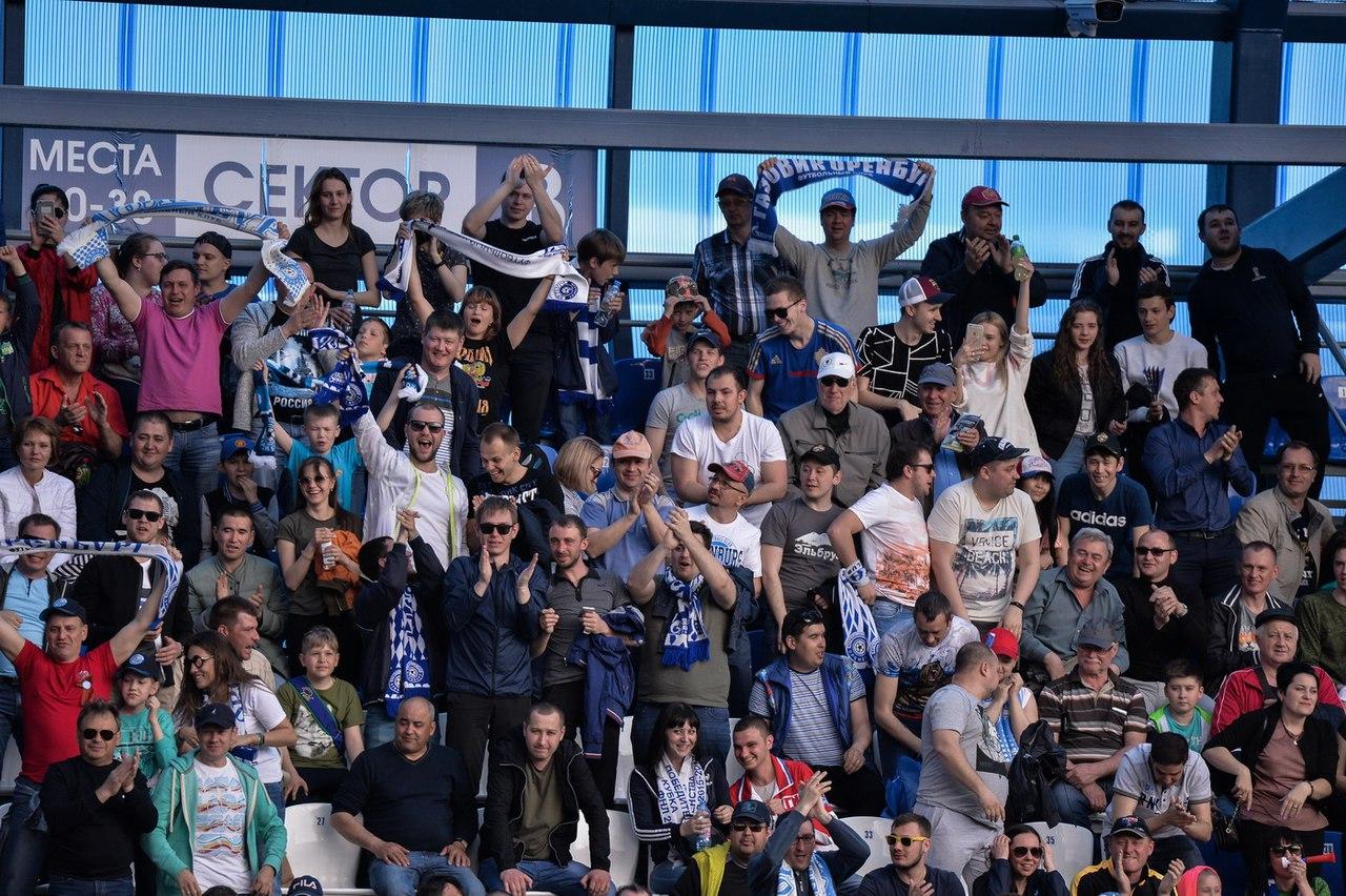 стадион оренбург