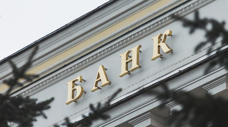 Специалисты назвали банки РФ, способные выдержать курс доллара в100 руб.