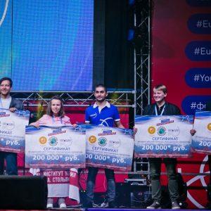 Форум «Евразия Global» в Оренбурге начал принимать заявки молодежных проектов