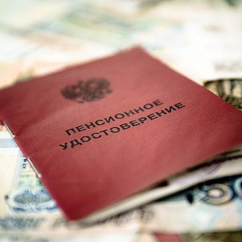 Оренбуржцам сохранили пенсионные льготы и выплаты